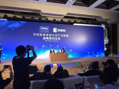 中民智荟与坎德拉签订战略联盟协议