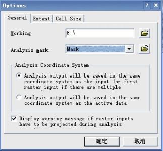 ArcGIS栅格数据的合并和剪切