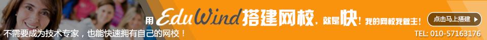 广告位-3.0版本-banner960_80px3.0.jpg